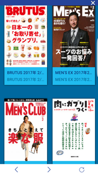 Screenshot_20170311-100331-720x1280.png
